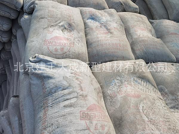 普通硅酸盐水泥2